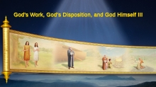 Eastern Lightning ,The Church of Almighty God,Almighty God